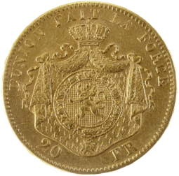 Prix 20 Francs Union Latine