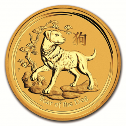 Prix Chien - Dog - Lunar 2018 (Australie) 1/4 once or (1/4 oz) avers